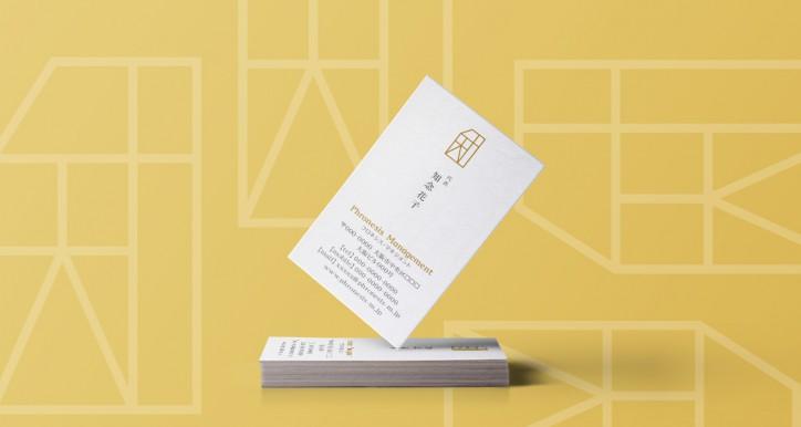 Phronesis_card