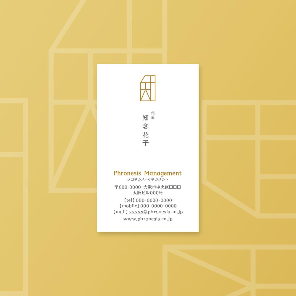 Phronesis_card2