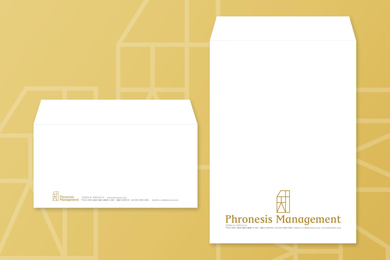 Phronesis_futo