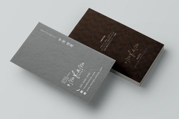 omfam_card_b