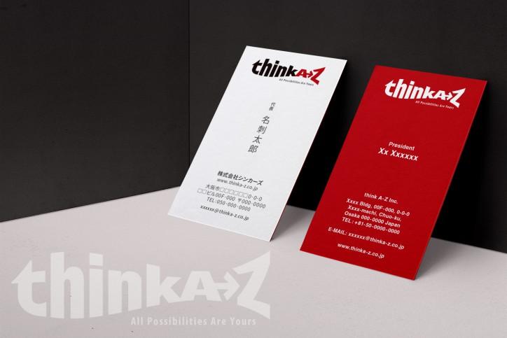 thinkA-Z_img2
